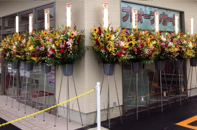 豊橋の花屋はなふじつつじが丘店|スタンド花・開店祝・開業祝・オープン祝・周年祝・配達 ・クリーニング店・リニューアルオープン
